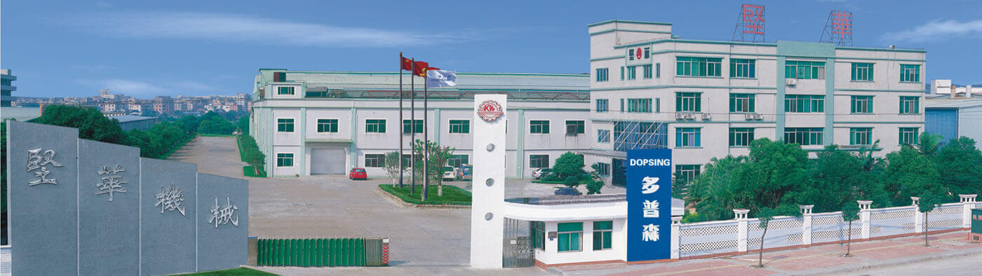 Dongguan City Kin Wah Machinery Co., Ltd.