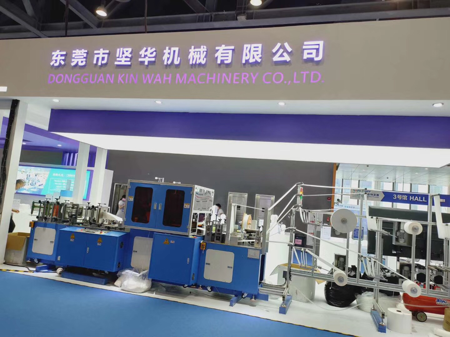 THE INTERNATIONAL EPIDEMIC PREVENTION MATERIALS EXHIBITION ON GUANGZHOU